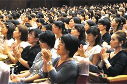 名古屋母と女性教師の会
