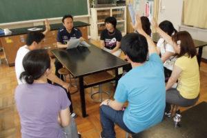 名古屋の教育実態調査