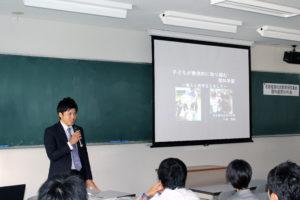 教育研究集会