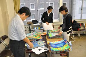 名古屋市教育研究協議会と連携