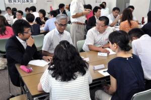 名古屋市教育対話集会