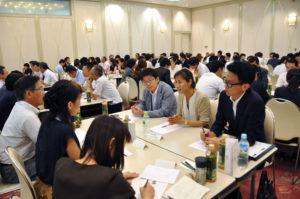教育対話集会